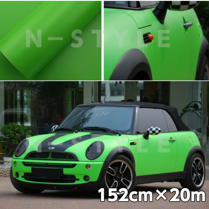 カーラッピングシート152cm×20m マットグリーン 艶なしラッピングフィルム 耐熱耐水曲面対応裏溝付 艶消しカッティングシート