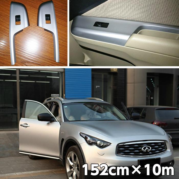 カーラッピングシート152cm×10m マットシルバー艶なしラッピングフィルム 耐熱耐水曲面対応裏溝付 艶消しカッティングシート