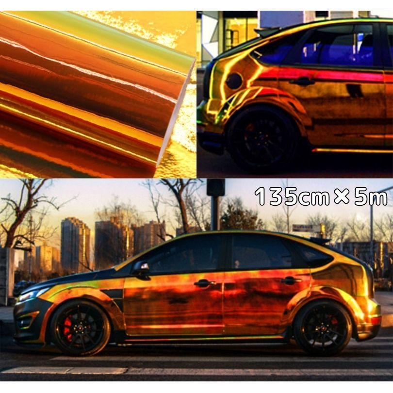 レインボーメッキ135cm×5mオレンジ カーラッピングシートフィルム 耐熱耐水曲面対応裏溝付 マジョーラカメレオンカッティングシート