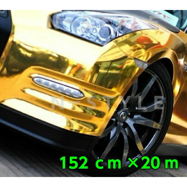 ラッピングシート 金メッキ152cm×20mカーラッピングシートフィルム クロームゴールド  カッティングシート内装パネルからボンネット、ルーフ 伸縮、耐熱耐水曲面対応裏溝付 保護フィルム付