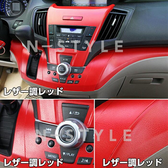 人気 激安通販販売 おすすめ 裏溝付きでエア抜き簡単 耐熱 耐水仕様なので内装外装問わずDIYで簡単施行が可能なシートです カーラッピングシート レザー調A4サイズレッド 耐熱耐水曲面対応裏溝付 革調 赤 カッティングシート内装パネル サンプル