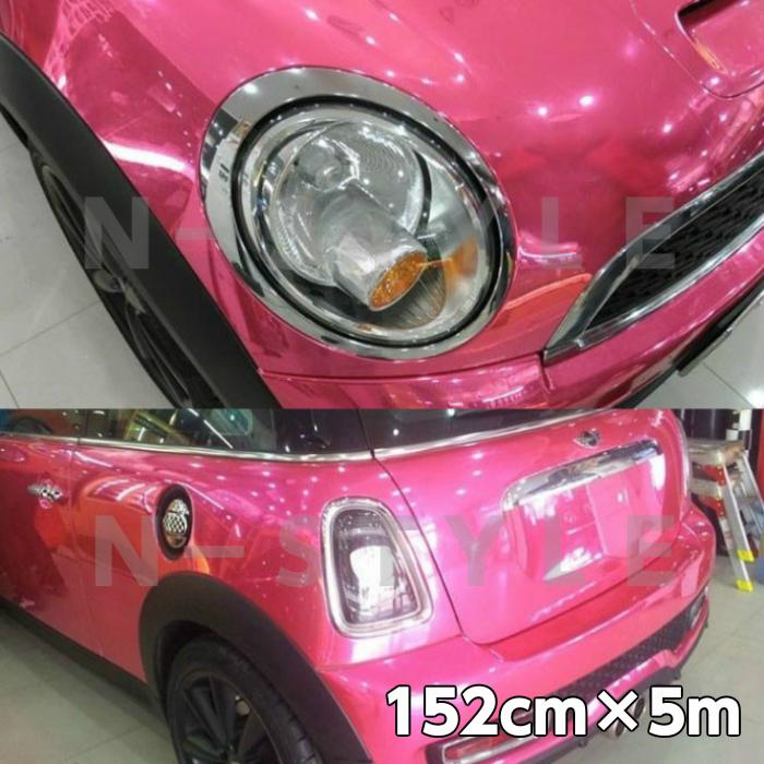 カーラッピングシート152cm×5m 高品質鏡面メッキピンク ラッピングフィルム 耐熱耐水曲面対応裏溝付 カッティングシート カーラッピングフィルムシート
