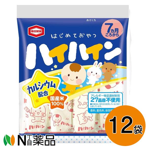 送料無料 激安超特価 亀田製菓 53g×12袋 新色追加して再販 ハイハイン