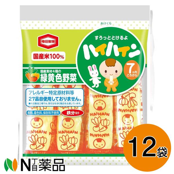 送料無料 激安 亀田製菓 人気ブランド 53g×12袋 野菜ハイハイン