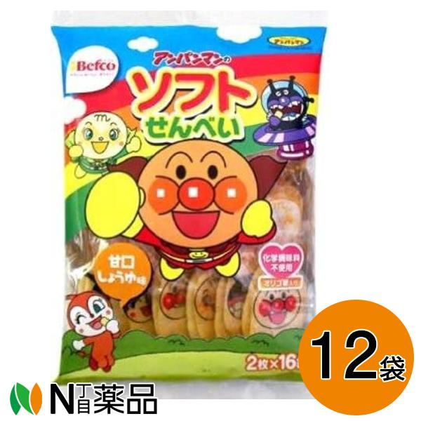 送料無料 栗山米菓 アンパンマンのソフトせんべい 価格 32枚 2枚×16袋 アウトレット☆送料無料 ×12袋