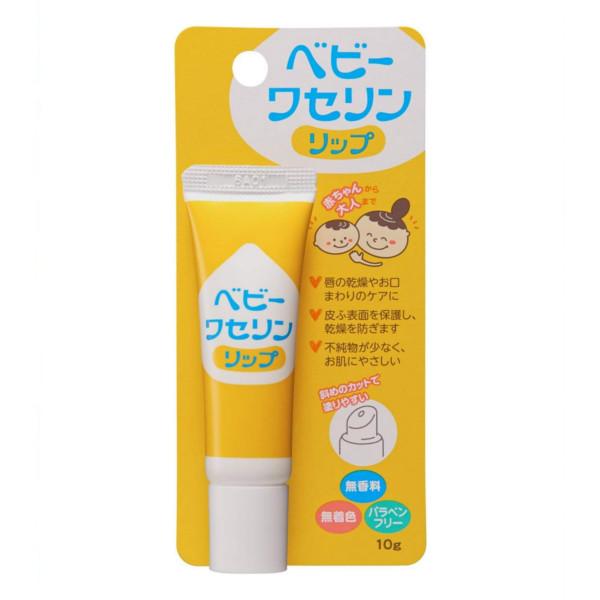 【定形外郵便】健栄製薬 ベビーワセリンリップ 10g<保湿リップクリーム>