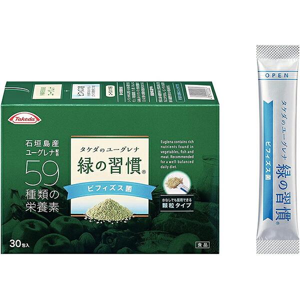 ミドリムシ 武田コンシューマーヘルスケア  緑の習慣 ビフィズス菌 30包入 <タケダのユーグレナ>