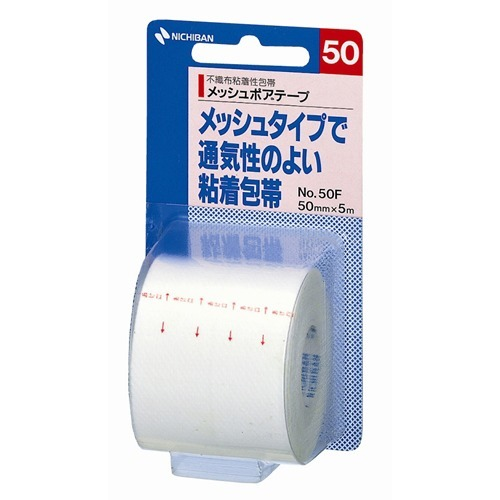 定形外郵便 ニチバン 値引き 在庫あり メッシュポアテープ 50 5m 50mm