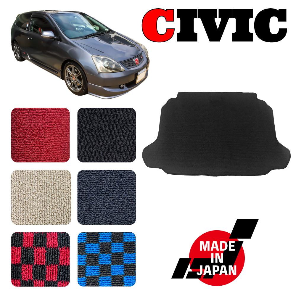 CIVIC/シビック/EP3専用ラゲッジマット