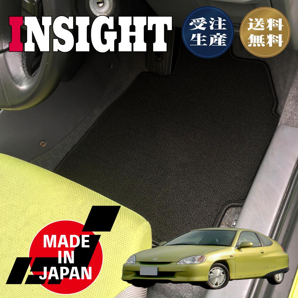 INSIGHT/インサイト/ZE1/AT/MT車専用フロアマット