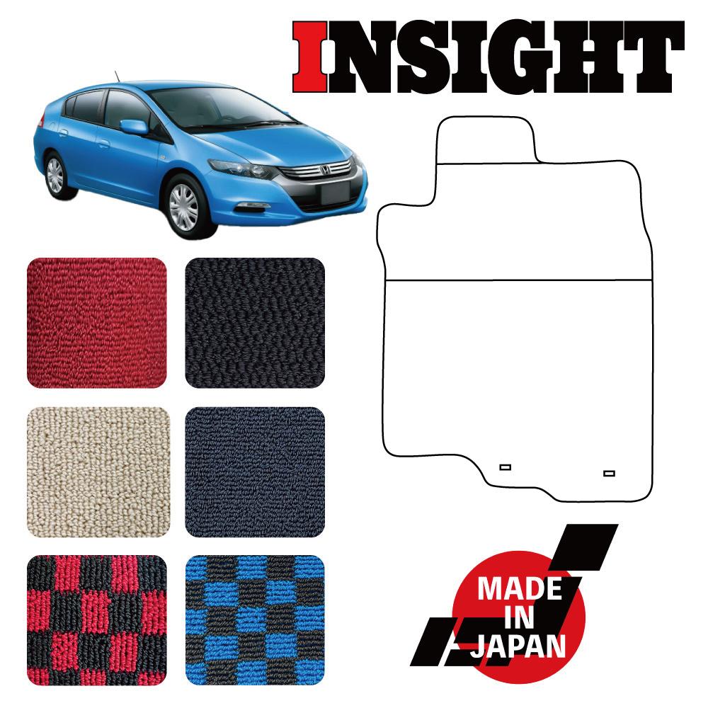 INSIGHT/インサイト/ZE2/3専用フロアマットセット