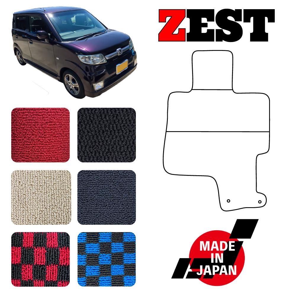ZEST/ゼスト/JE1/JE2専用フロアマット