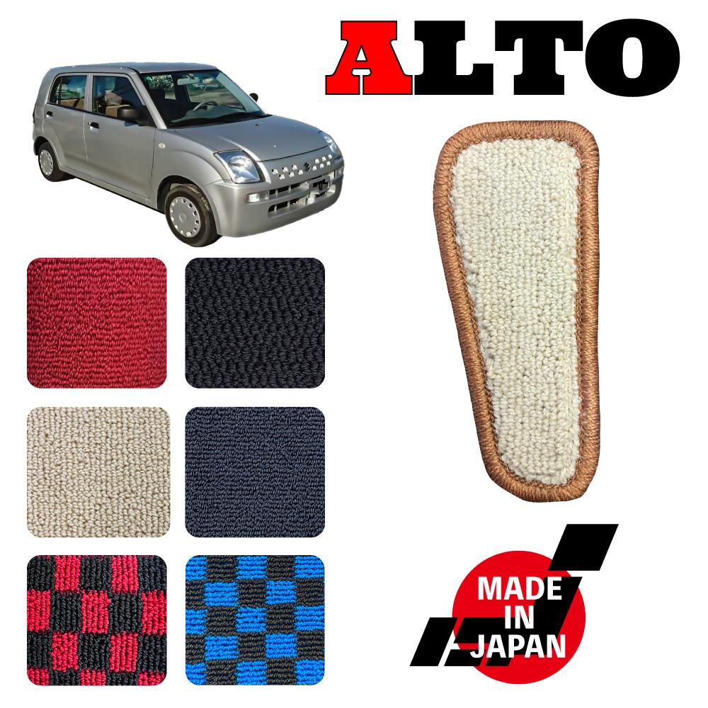 ALTO 定番 アルト HA24S専用フットレストマット HA24Sフロアマット専門店 商品