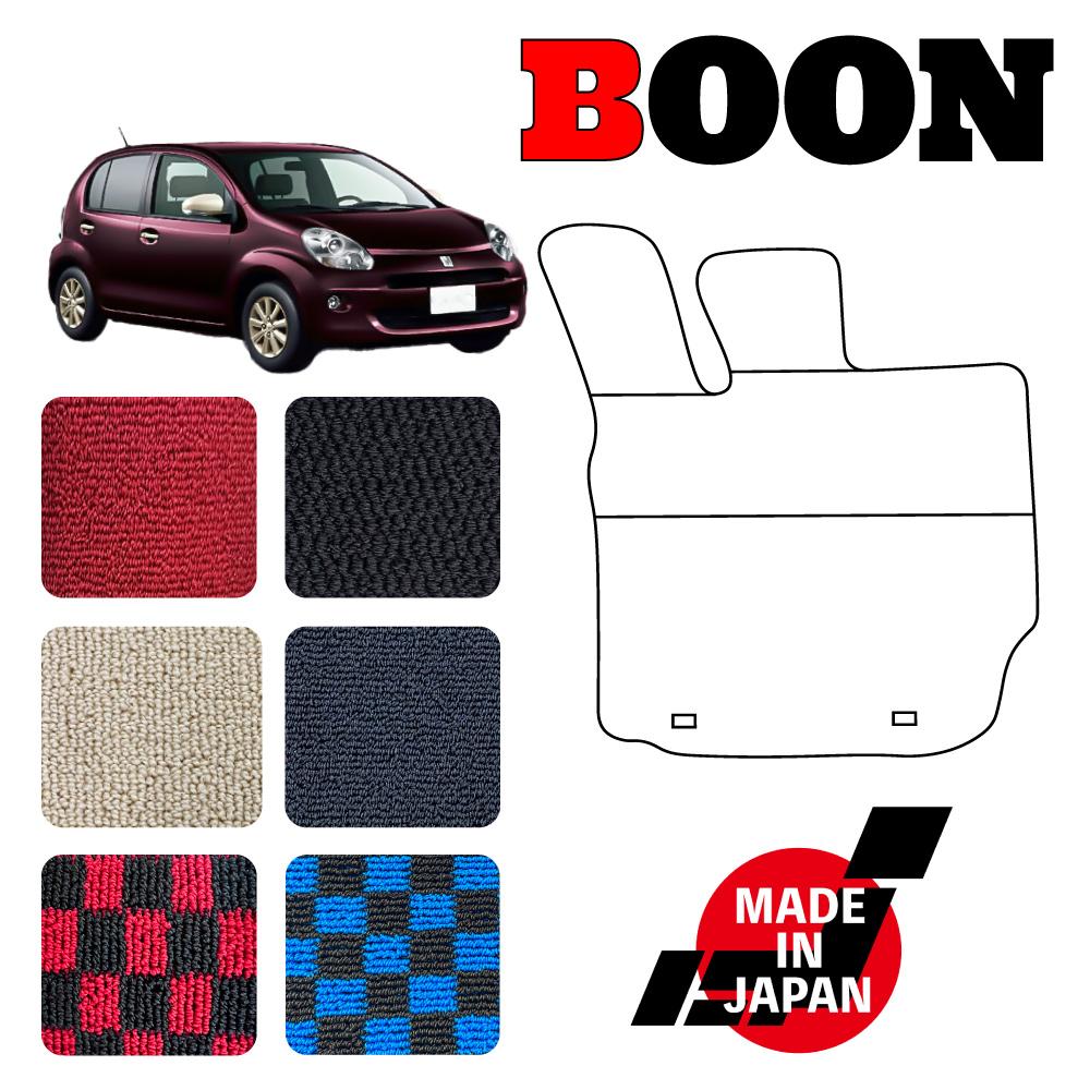 BOON/ブーン(M600系セパレートシート車)専用フロアマット