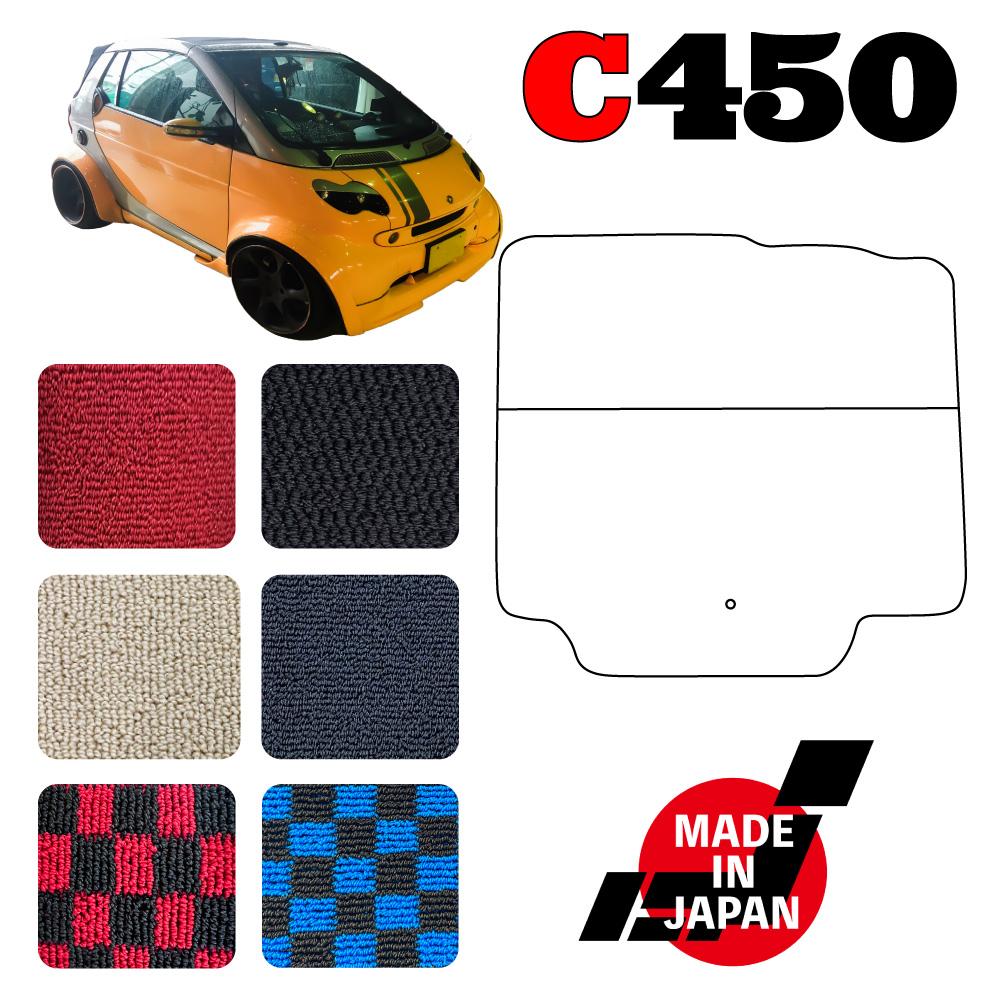 SMART/スマートフォーツー(C450)専用フロアマット