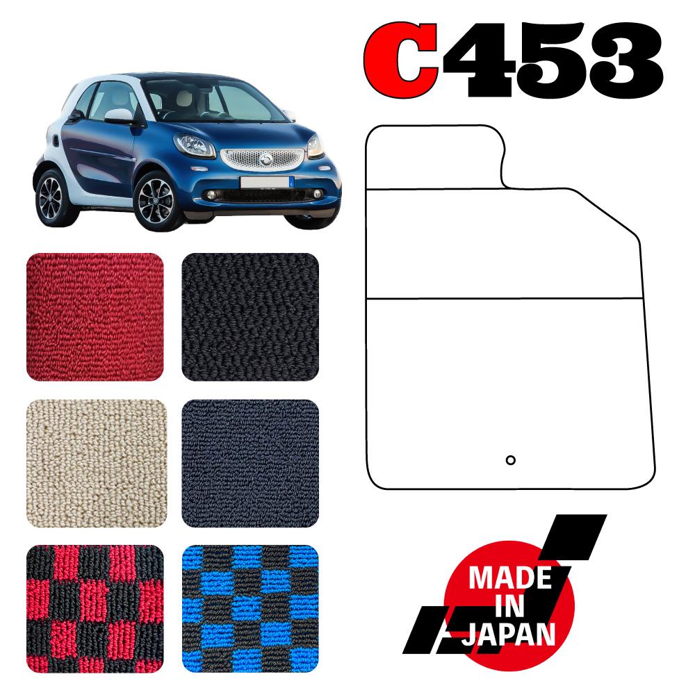 SMART/スマートフォーツー(C453)専用フロアマット