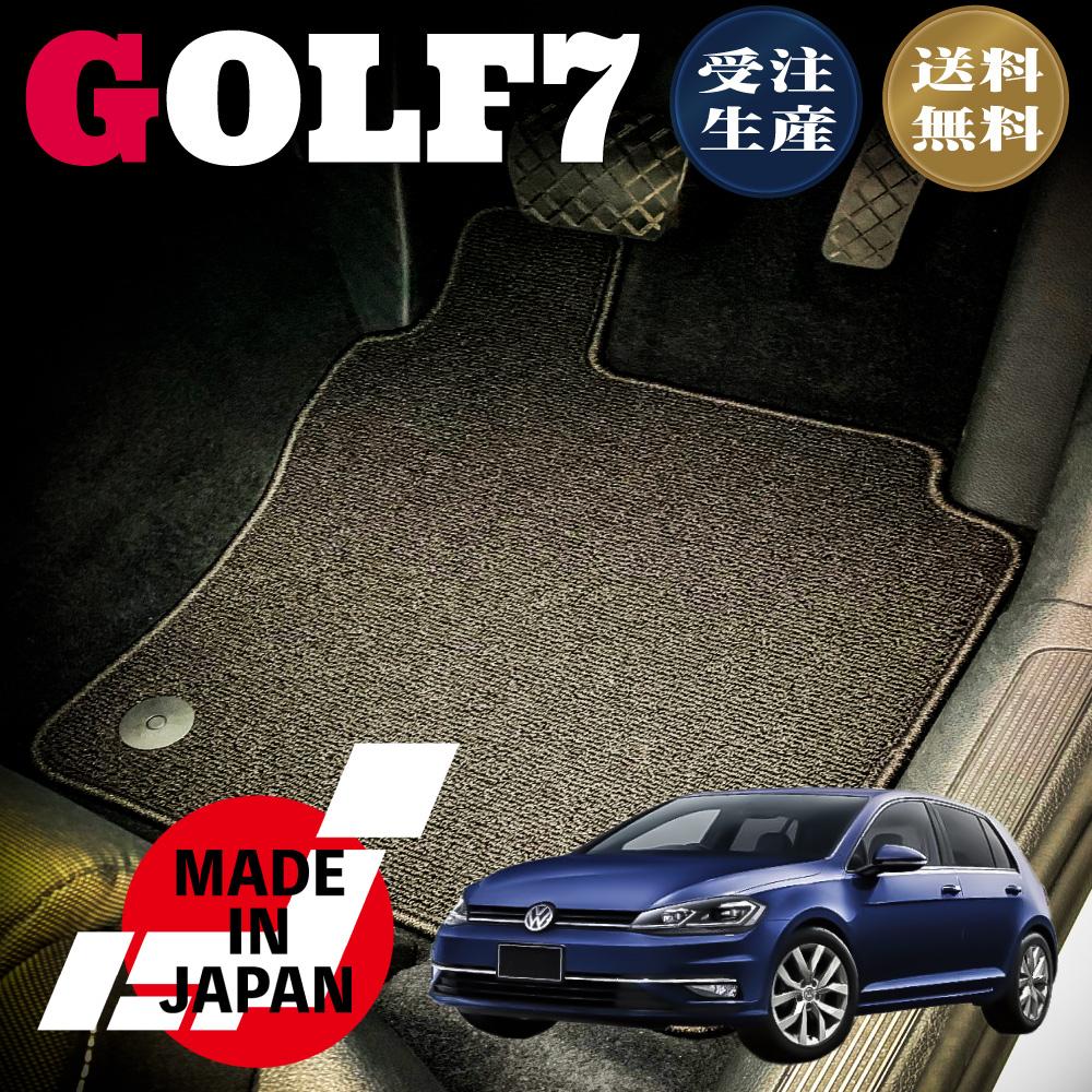GOLF7/ゴルフ7/AT車/右ハンドル専用フロアマット