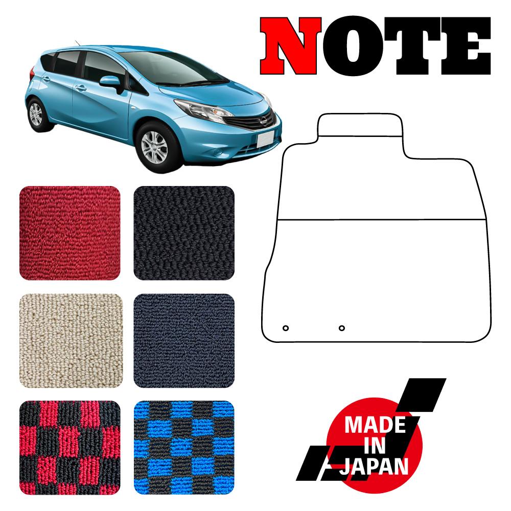 NOTE/ノート(E12/NE12)専用フロアマットセット