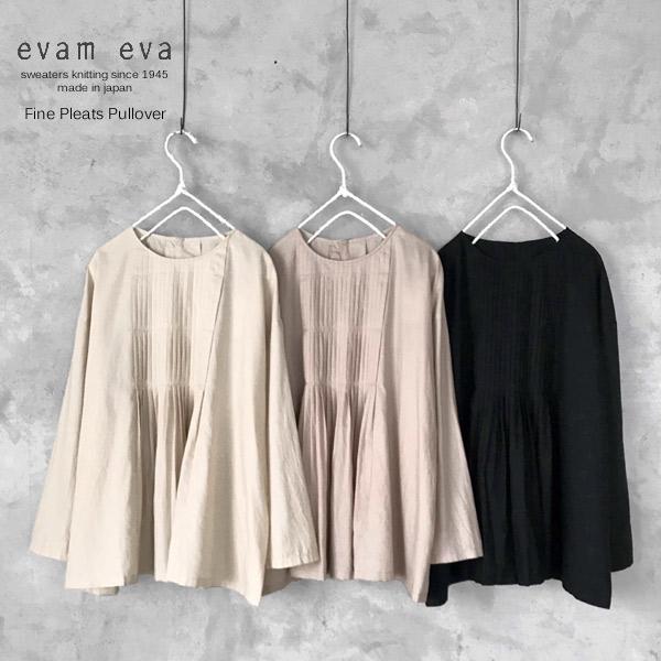 evam eva [エヴァムエヴァ] ファインプリーツプルオーバー レディース 2020春夏 E201T073 ecru/ocher/black