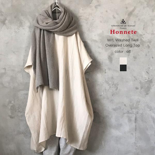 Honnete [オネット] ウールリネンウォッシュドツイル オーバーサイズロングトップ レディース 秋冬 HO-19AW T8 off/black