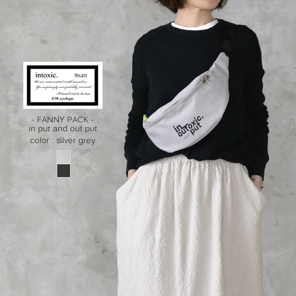 intoxic. [イントキシック] FANNY PACK in put and out put ユニセックス 2020春夏 MS-013 silver grey/black
