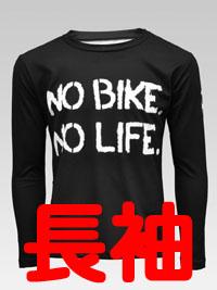 【VALETTE/バレット】LOVE BIKE (ラブバイク) ポケT(長袖)【サイクルジャージ/サイクルウェア/自転車/Tシャツ/ロンT/レプリカ/サイクル/ロードバイク/ウェア/ユニフォーム/ランニングウェア/フィットネスウェア/フットサルウェア/ゴルフウェア】