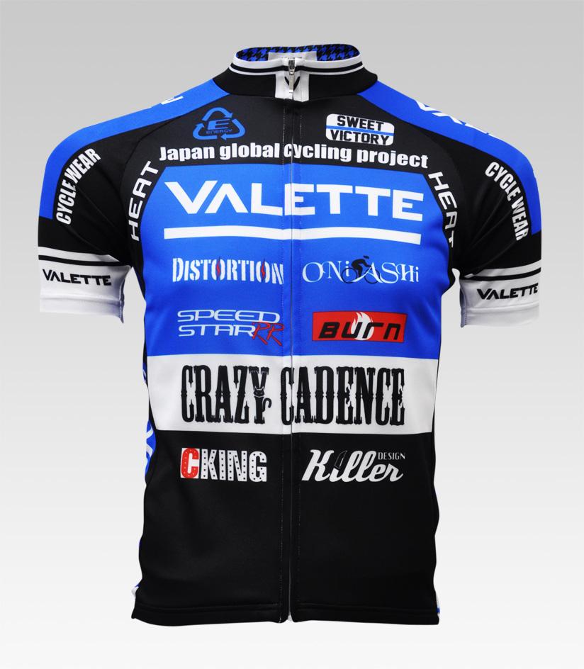 【VALETTE/バレット】SPEED (スピード)BLUE(ブルー) 半袖 VALETTE A-LINE【サイクルジャージ/サイクルウェア/自転車/レプリカ/サイクル/ロードバイク/ウェア/ユニフォーム/ランニングウェア/フィットネスウェア】