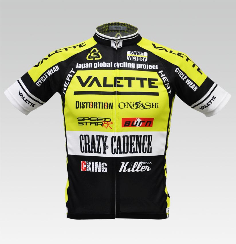 【VALETTE/バレット】SPEED (スピード)Lime yellow(ライムイエロー) 半袖 VALETTE A-LINE【サイクルジャージ/サイクルウェア/自転車/レプリカ/サイクル/ロードバイク/ウェア/ユニフォーム/ランニングウェア/フィットネスウェア】