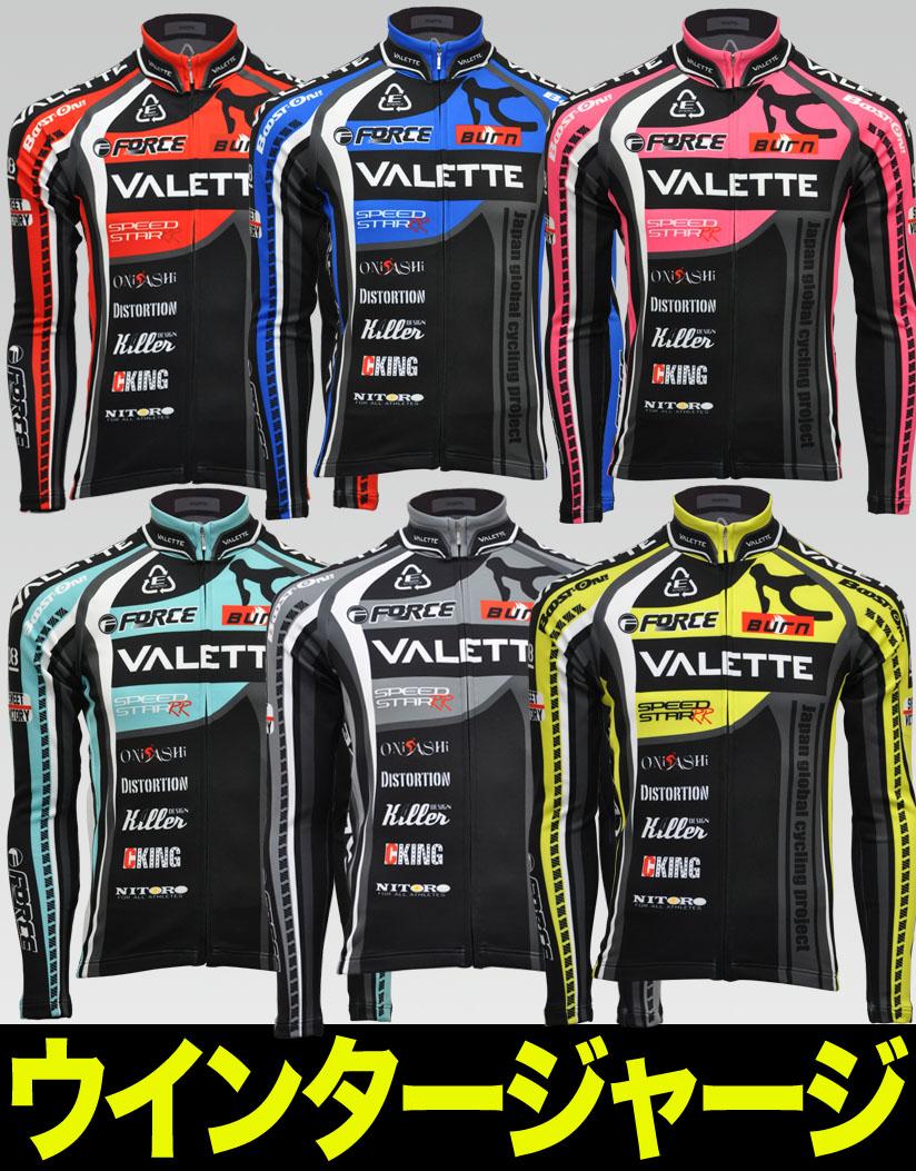 【VALETTE/バレット】SPEEDII FORCE (スピード2 フォース) 全6色 ウインタージャージ VALETTE A-LINE【サイクルジャージ/サイクルウェア/自転車/レプリカ/サイクル/ロードバイク/ウェア/ユニフォーム/ランニングウェア/フィットネスウェア】