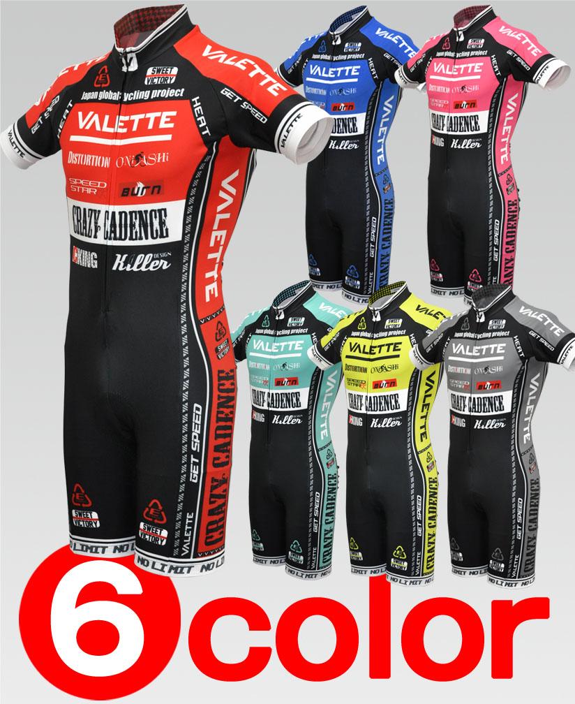 【VALETTE/バレット】 SPEED(スピード)【半袖ワンピース】サイクルジャージ/サイクルウェア/自転車/レプリカ/サイクル/ロードバイク/ウェア/ランニングウェア/タイムトライアル/TTスーツ/トライアスロン/ビアンキ/Bianchi