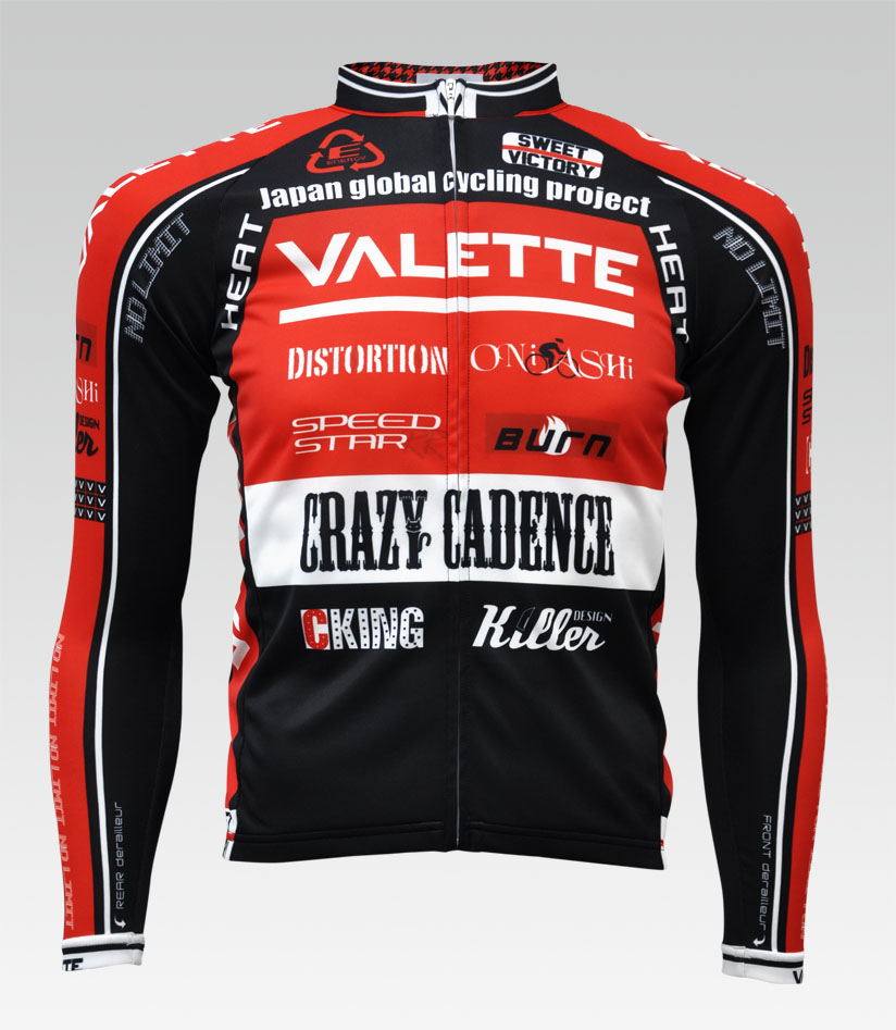 【VALETTE/バレット】SPEED (スピード)RED(レッド) 長袖 VALETTE A-LINE【サイクルジャージ/サイクルウェア/自転車/レプリカ/サイクル/ロードバイク/ウェア/ユニフォーム/ランニングウェア/フィットネスウェア】