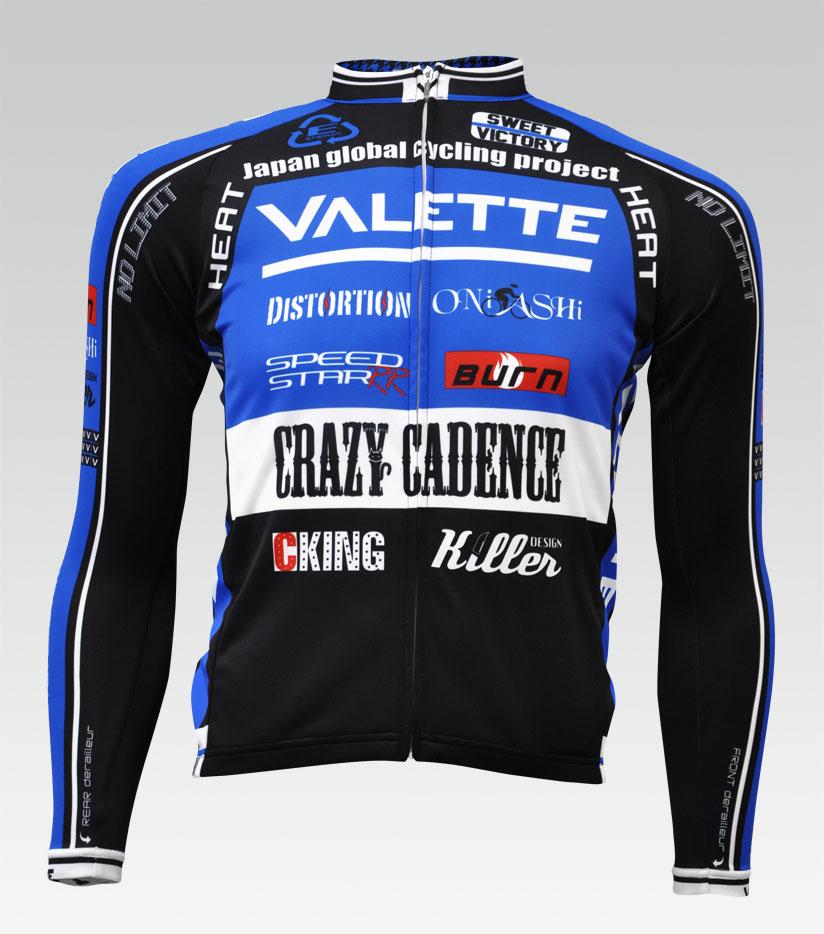 【VALETTE/バレット】SPEED (スピード)BLUE(ブルー) 長袖 VALETTE A-LINE【サイクルジャージ/サイクルウェア/自転車/レプリカ/サイクル/ロードバイク/ウェア/ユニフォーム/ランニングウェア/フィットネスウェア】