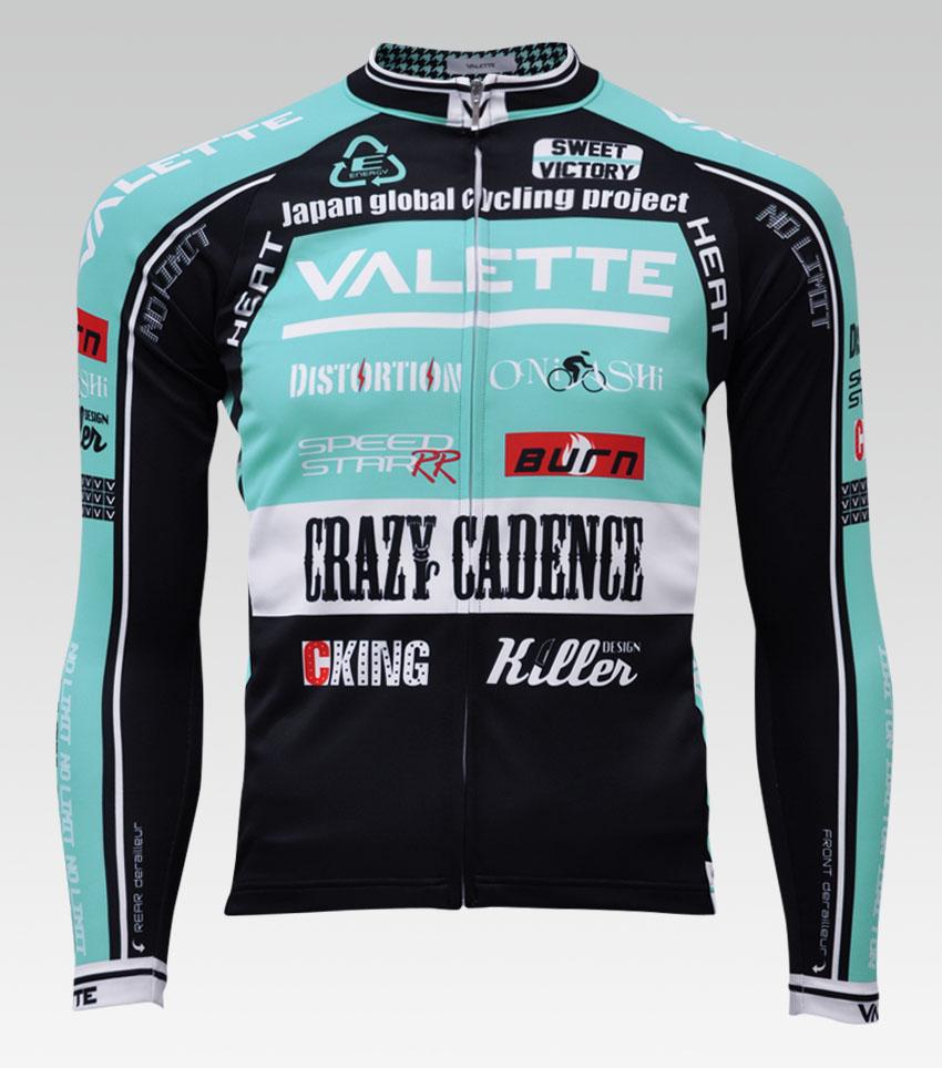 【VALETTE/バレット】SPEED (スピード)Celeste(チェレステ) 長袖 VALETTE A-LINE【サイクルジャージ/サイクルウェア/自転車/レプリカ/サイクル/ロードバイク/ウェア/ユニフォーム/ランニングウェア/フィットネスウェア】