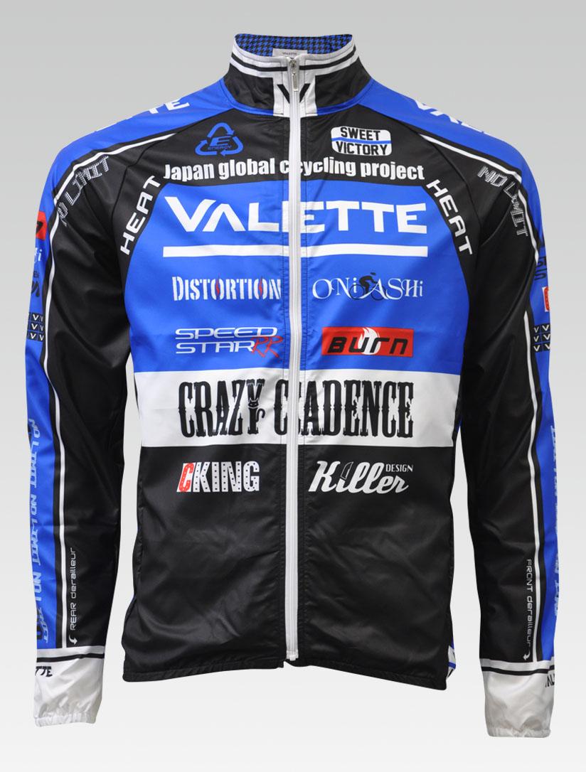 【VALETTE/バレット】SPEED (スピード)Blue( ブルー) ウインドブレーカー VALETTE A-LINE【サイクルジャージ/サイクルウェア/自転車/レプリカ/サイクル/ロードバイク/ウェア/ユニフォーム/ランニングウェア/フィットネスウェア】