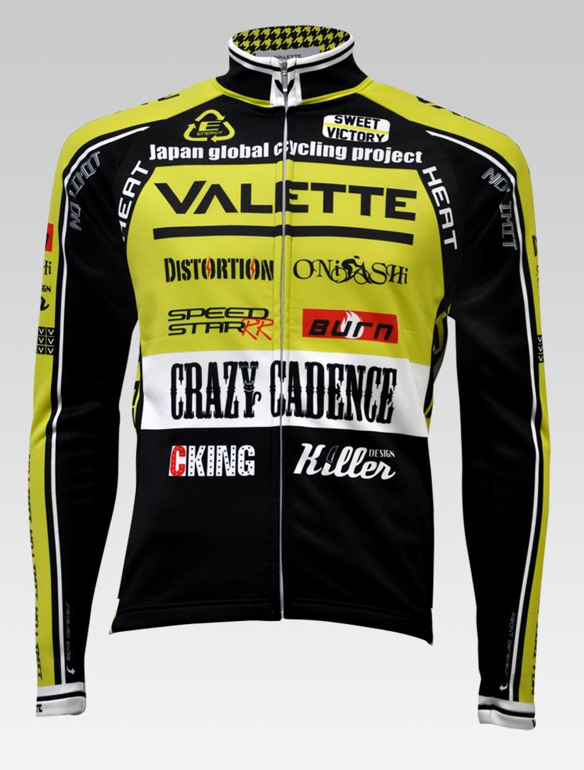 【VALETTE/バレット】SPEED (スピード)LIMEYELLOW(ライムイエロー) ウインタージャケット VALETTE A-LINE【サイクルジャージ/サイクルウェア/自転車/レプリカ/サイクル/ロードバイク/ウェア/ユニフォーム/ランニングウェア/フィットネスウェア】