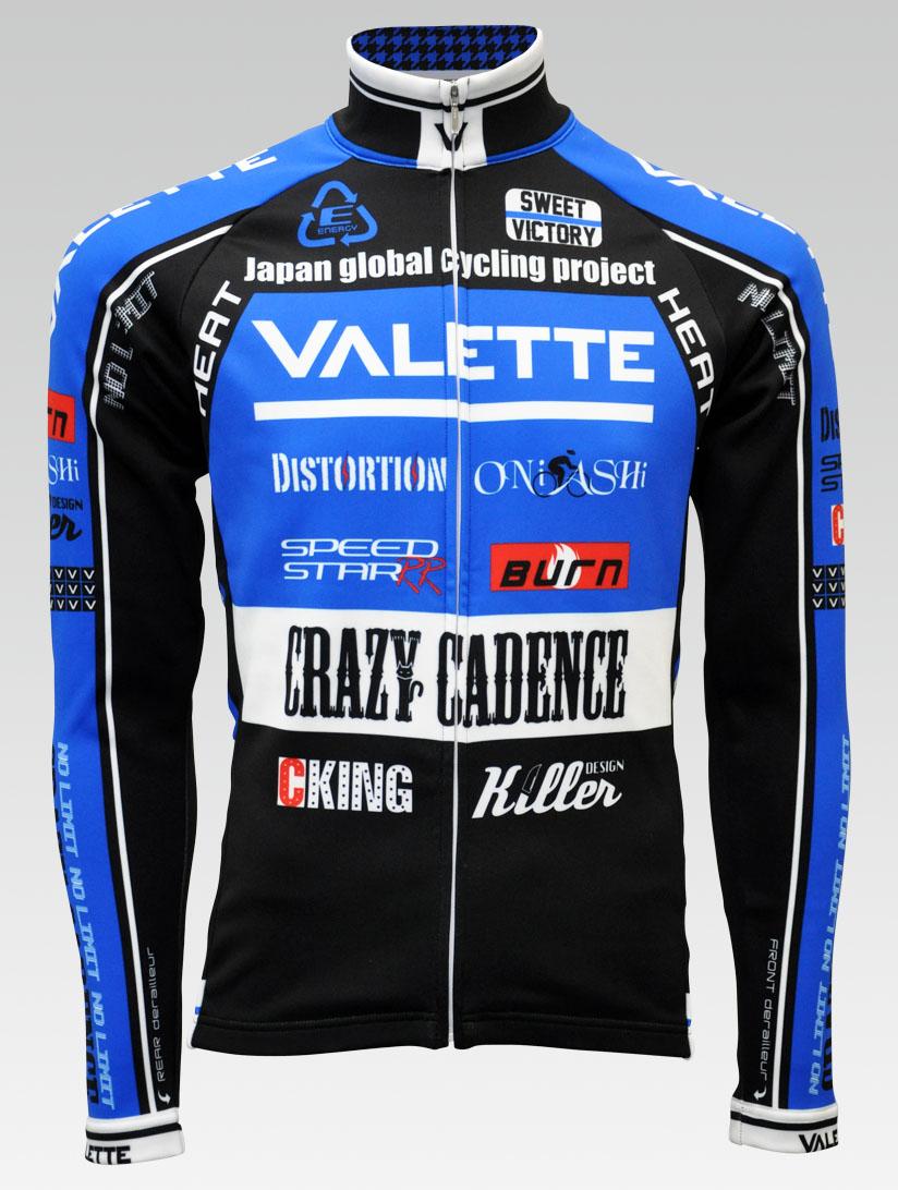 【VALETTE/バレット】SPEED (スピード)BLUE(ブルー) ウインタージャージ VALETTE A-LINE【サイクルジャージ/サイクルウェア/自転車/レプリカ/サイクル/ロードバイク/ウェア/ユニフォーム/ランニングウェア/フィットネスウェア】