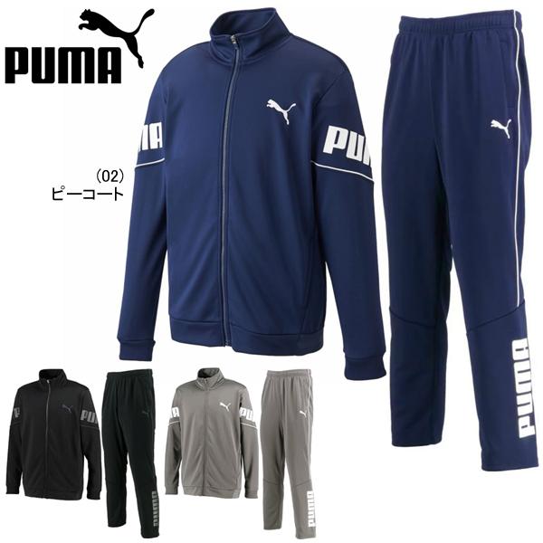 送料無料 プーマ トレーニングジャケット&パンツ 上下セット 584632-584634 PUMA メンズ スポーツウェア トレーニングウェア セットアップ