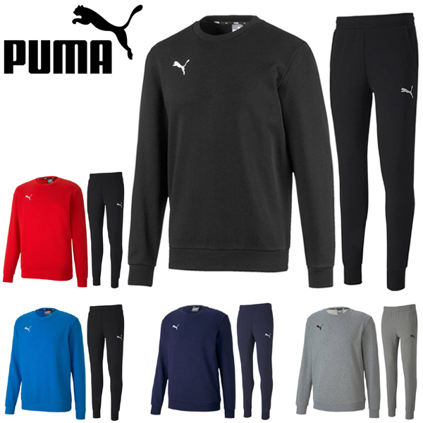 送料無料 PUMA メンズ スウェット 上下セット 全品ポイント2倍&送料無料 プーマ TEAMGOAL23 スウェット トレーナー&パンツ 上下セット PUMA メンズ クルーネック スポーツウェア サッカー フットサル 656969 656975
