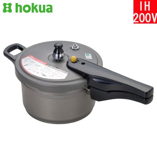 【日本製】 北陸アルミ IHリブロン圧力鍋 2.8L (最大炊量4合)
