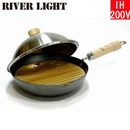 【日本製】 リバーライト 極JAPAN 蒸し鍋セット 26cm