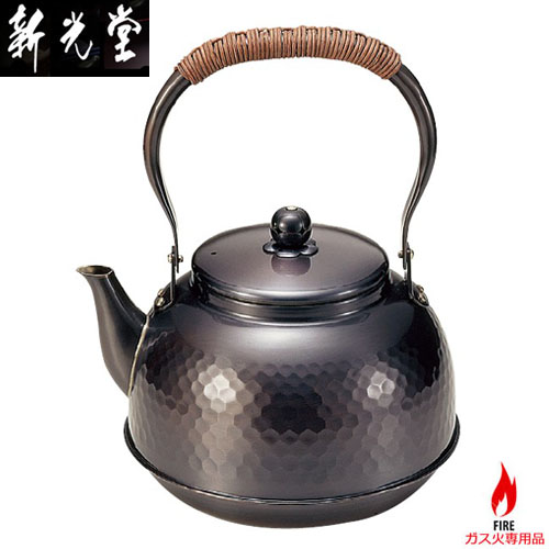 【日本製】 新光金属 BC-7 純銅黒銅仕上げ 鎚目湯沸し 2.3L (直火専用)