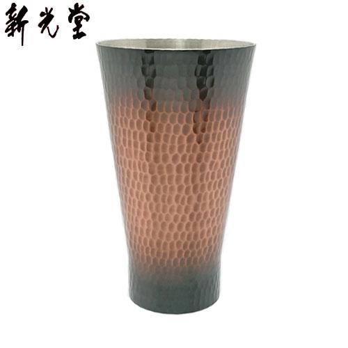 【日本製】 新光金属 BR-002 純銅手打ち鎚目タンブラー(中) 350ml 赤茶被仕上げ 【送料無料】