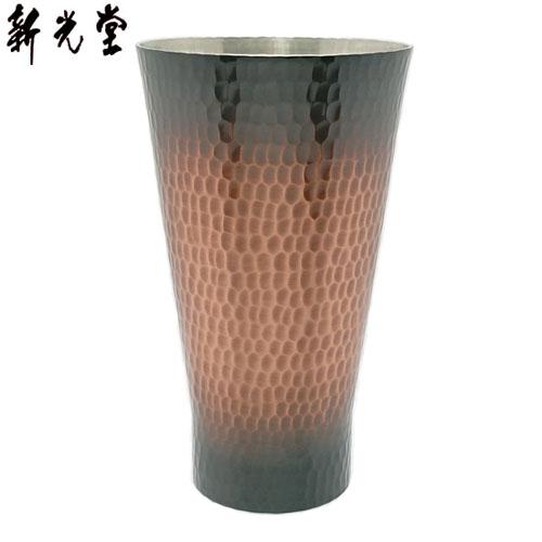 【日本製】 新光金属 BR-003 純銅手打ち鎚目タンブラー(大) 500ml 赤茶被仕上げ