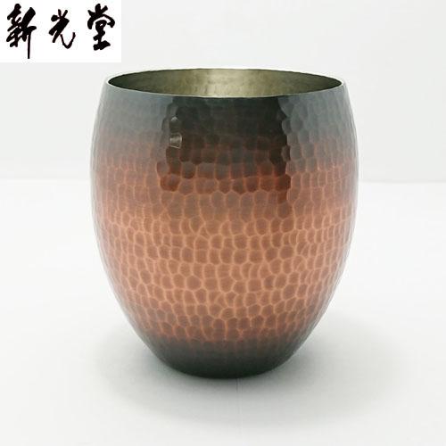 【日本製】 新光金属 BR-007 純銅手打ち鎚目焼酎カップ(大) 420ml 赤茶被仕上げ 【送料無料】