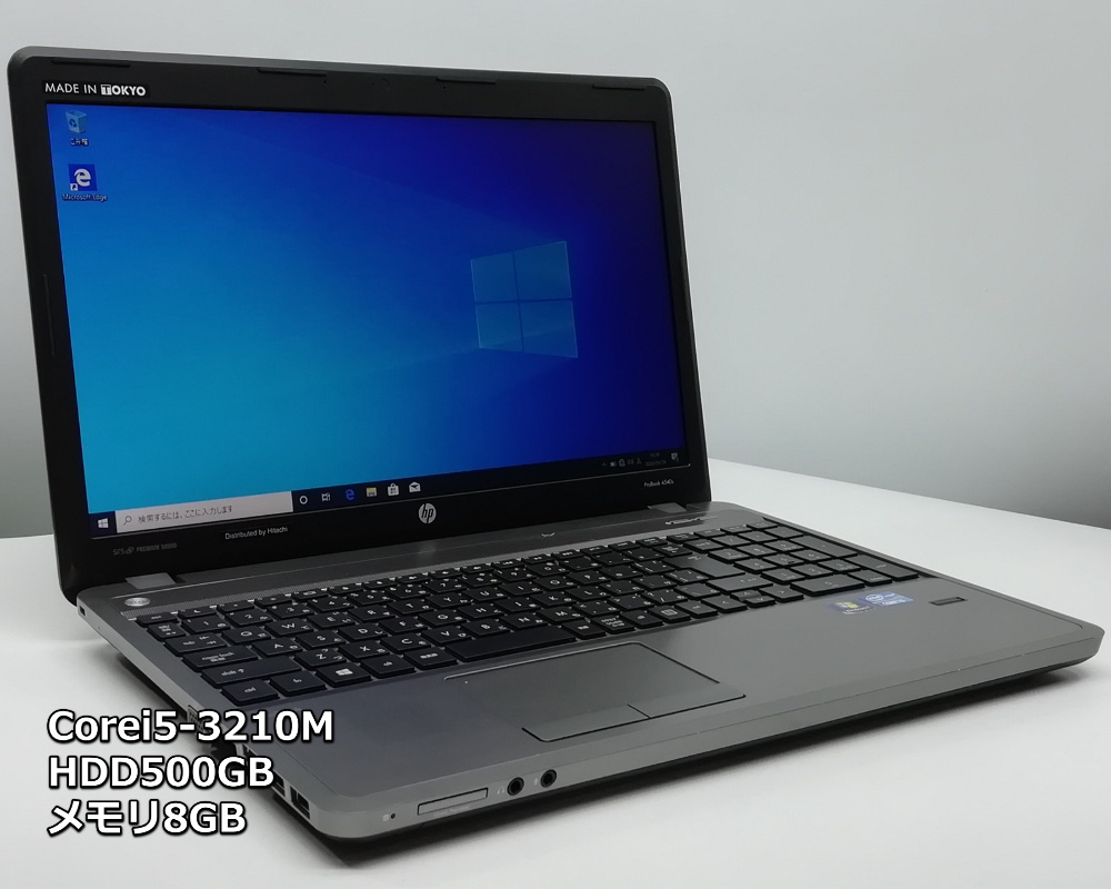 HP ProBook 4540s Core i5-3210M メモリ4GB HDD500GB Windows10 Pro 64bit【H20052607】