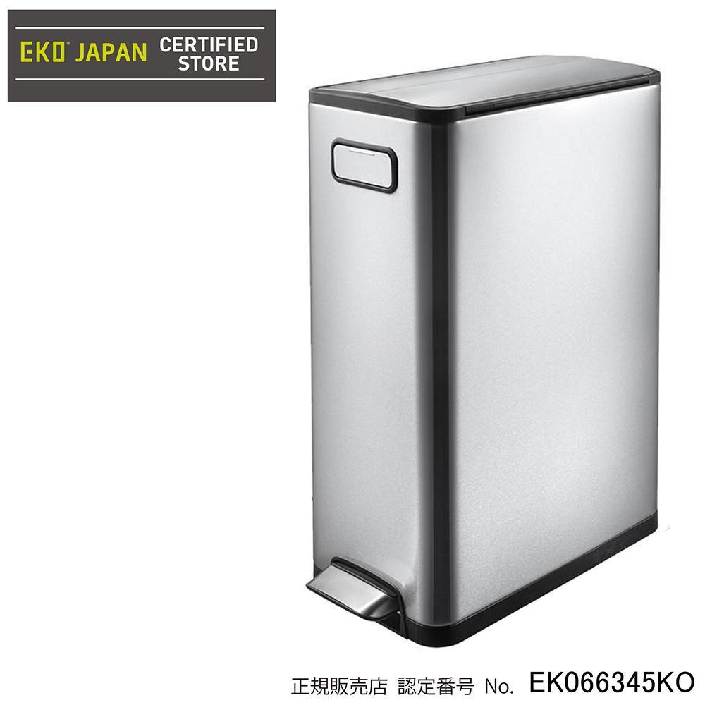 【送料無料】EKO(イーケーオー) ステンレス製ゴミ箱(ダストボックス) エコフライ ステップビン 20L+20L シルバー EK9377MT-20L+20L