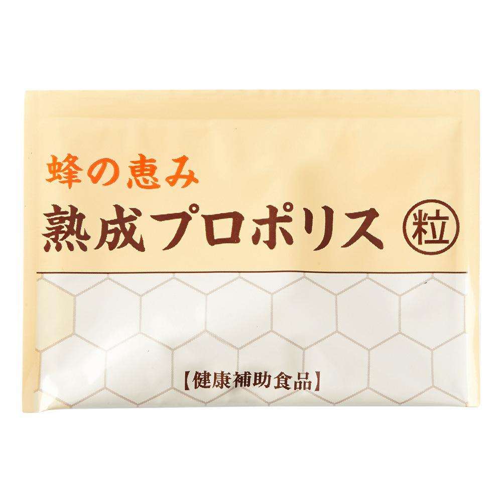 新着 熟成プロポリス液を飲みやすい小粒にしました 再入荷/予約販売! サンフローラ 蜂の恵み 150粒 30包 熟成プロポリス