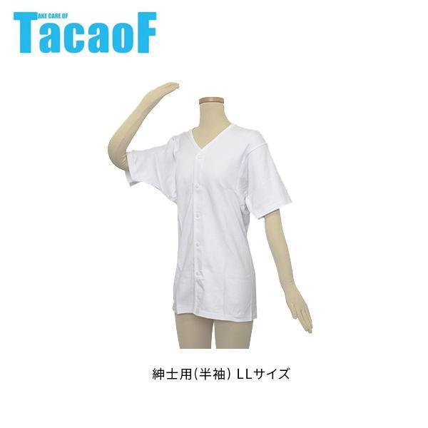 2020新作 軽く簡単にとめられるホックです 幸和製作所 テイコブ TacaoF 毎日激安特売で 営業中です LLサイズ UN03 らくホック肌着紳士用半袖