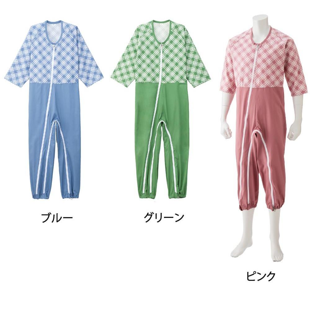 介護用フルオープンつなぎパジャマ 38728 01・ブルー・M