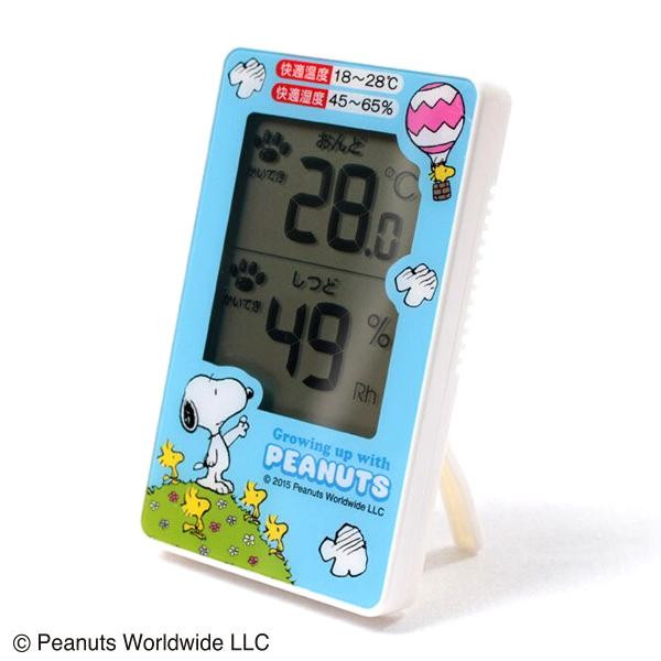 大人気キャラクター スヌーピーの温湿度計です 気質アップ 開店祝い SN-011 スヌーピーデジタル温湿度計